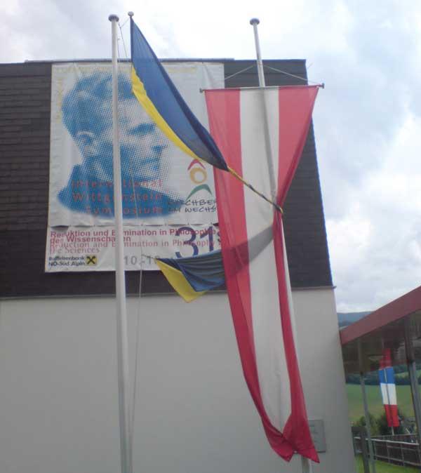 Eingang zum Konferenz-Zentrum